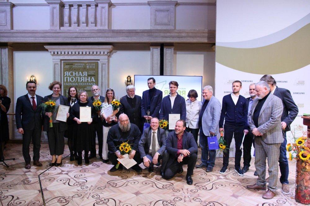 Лауреаты премии Ясная Поляна 2019 года