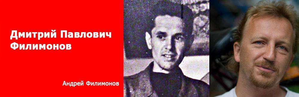 Алексей-Винокуров-Бессмертный-полк