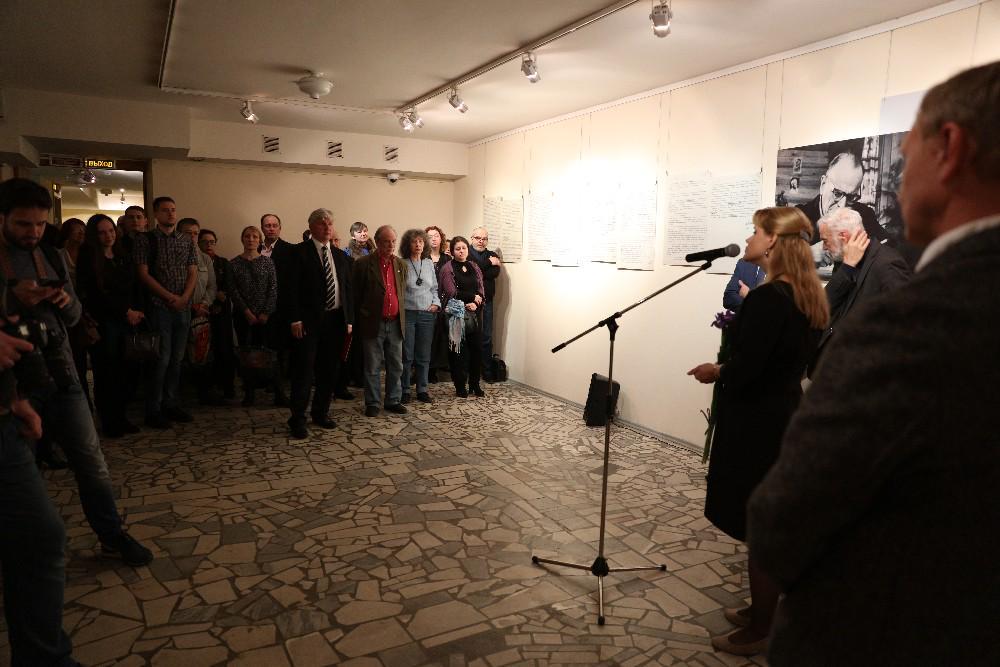 Выставка Паустовского