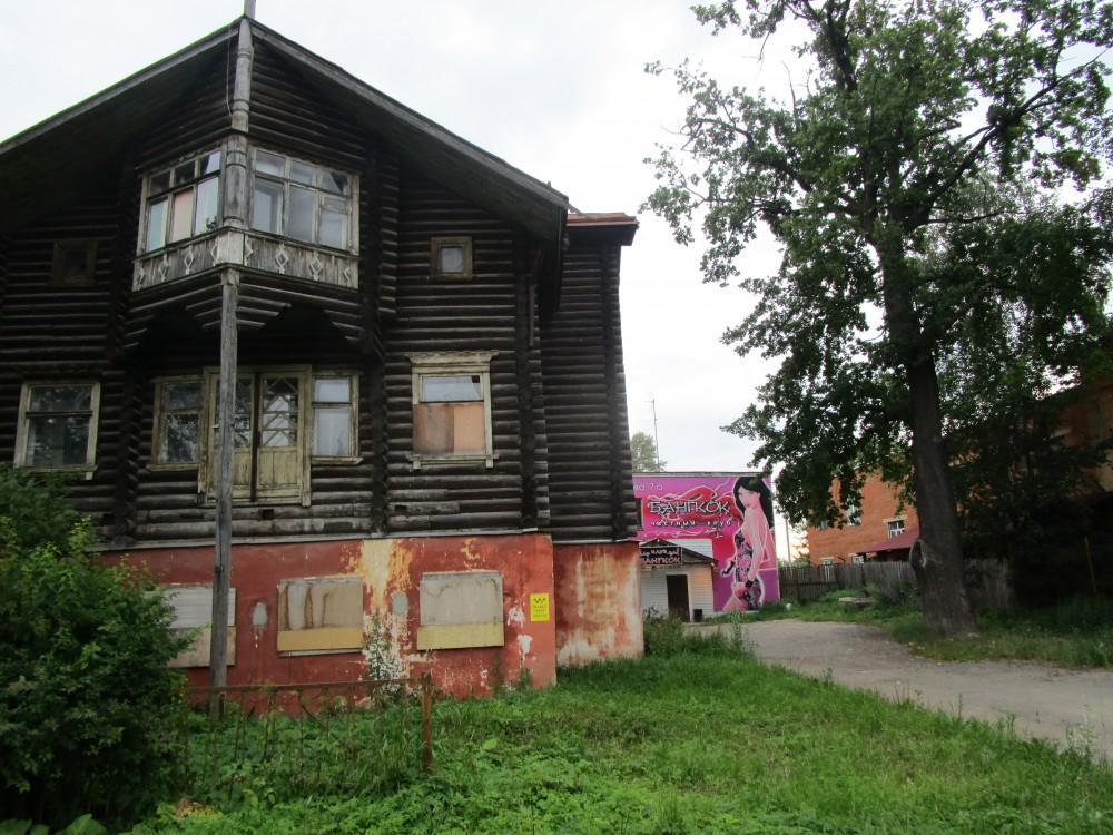 Улица Рубцова, XX1 ...