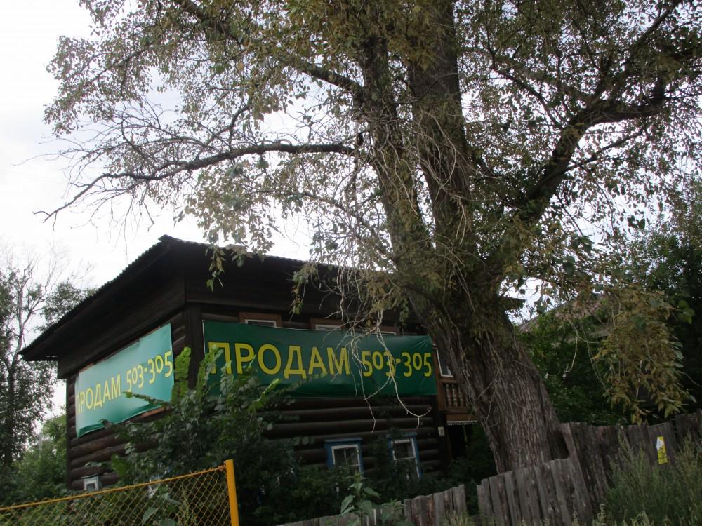 Деревянные дома на улице Рубцова продаются под снос