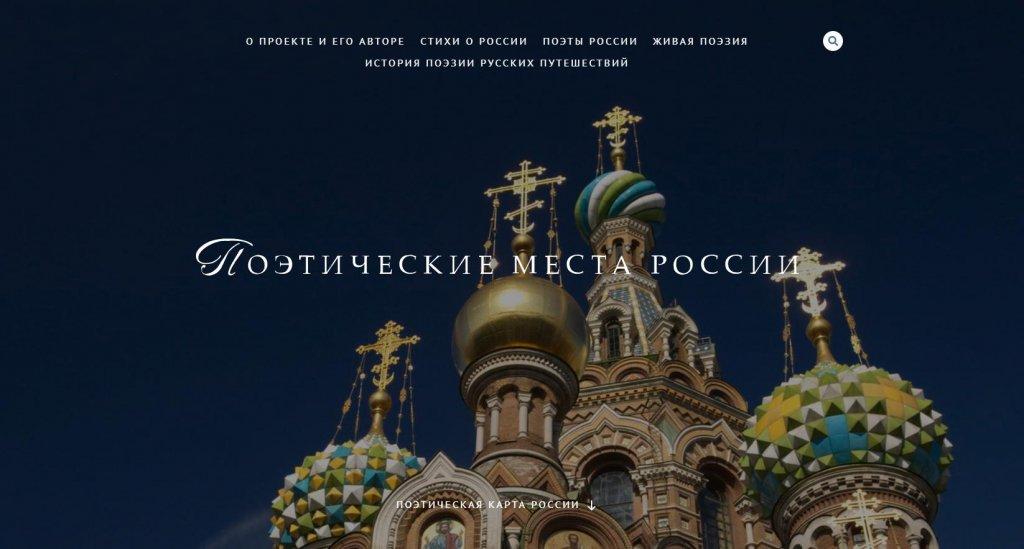 Статья о Пушкине в Арзруме Сергея Дмитриева