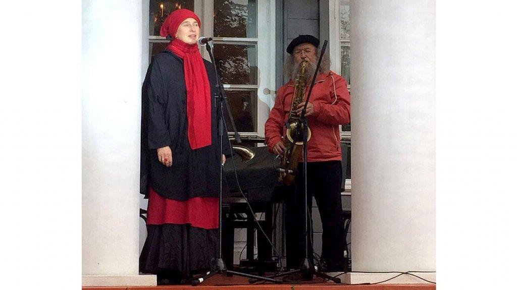 Фестиваль Традиция Нечипоренко