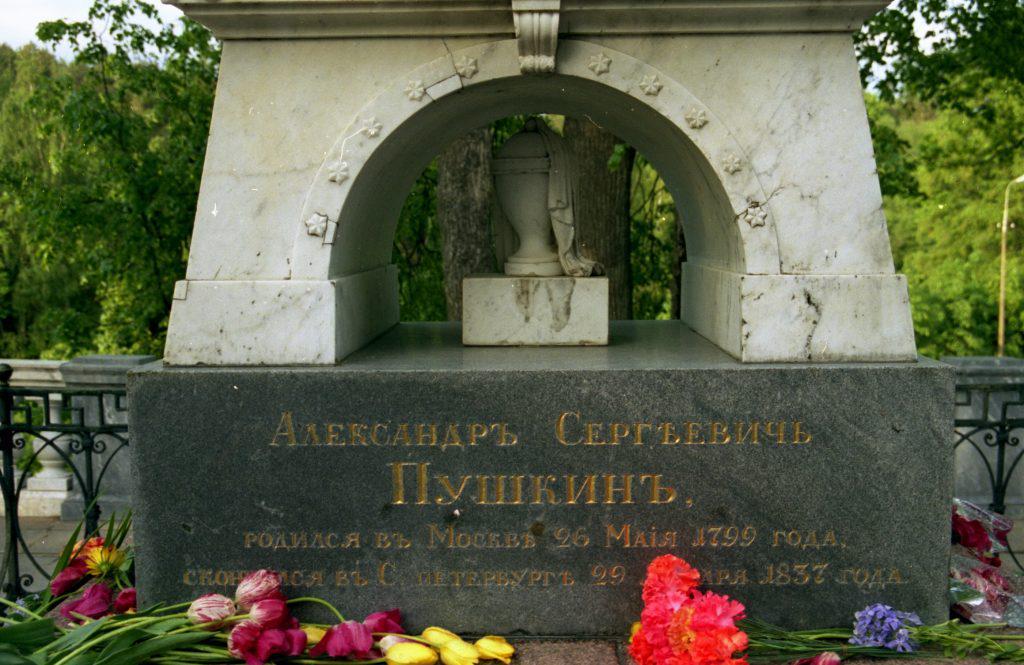 Могила А.С. Пушкина в Святогорском монастыре. Фото: Сергей Дмитриев