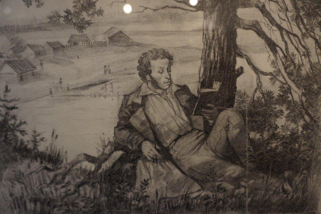 А.С. Пушкин в Михайловском. Художник Н.А. Павлов. 1930-е