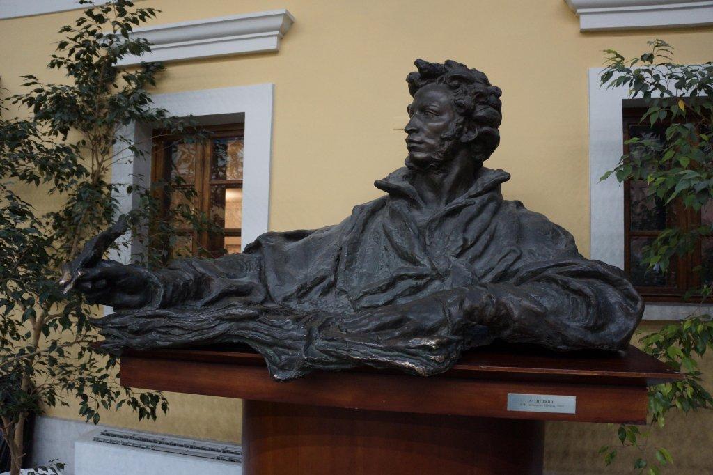 А.С. Пушкин. Е.Ф. Белашова. 1955