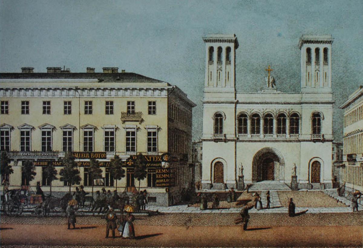 Невский проспект и книжная лавка нашего героя