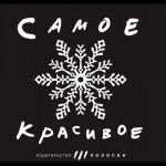 samoe_kr_obl-500x500