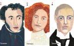 пушкин современные иллюстрации