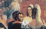 пушкин интриги