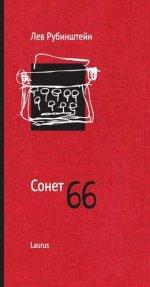 украинское книжное издательство Лавр интервью Любчич