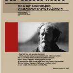 100-лет-А.И.Солженицыну круглый стол в Милане