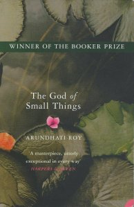 Арундати Рой, Бог мелочей