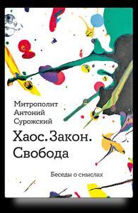 Издательство Никея Интервью с Грецовой
