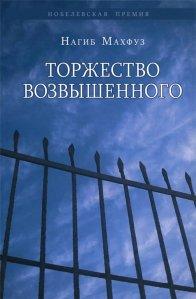 Иностранная литература, в том числе в оригинале — о прочитанных в октябре книгах рассказывает наш «профессиональный читатель» Денис Безносов