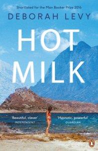 интересные книги иностранной литературы — «Горячее молоко»