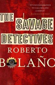 интересные книги иностранная литература роман о 70-х в Мексике