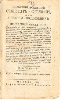 SHEVAROV1