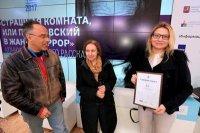 Софья-Никитина победитель конкурса Паустовского
