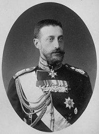 Великий князь Константин Константинович и реформа русского языка