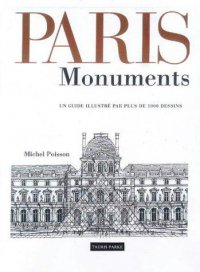 10 книг о Париже от Анны Матвеевой Michel Poisson. The Monuments of Paris An illustrated guide