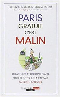 10 книг о Париже от Анны Матвеевой Бесплатный Париж