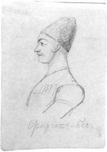 Фаргат-Бек. Рисунок А.С. Пушкина. 1829