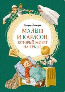 Что стоит читать детям? Отвечает Алексей Сальников