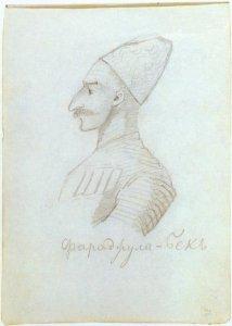 Фараджула-Бек. Рисунок А.С. Пушкина. 1829