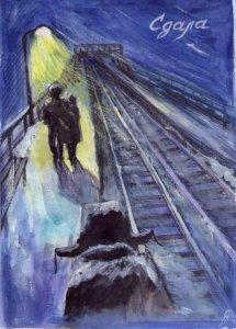 Иллюстрация к рассказу Сдала