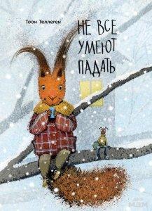 Статья о книгах в подарок для ребенка на Новый год