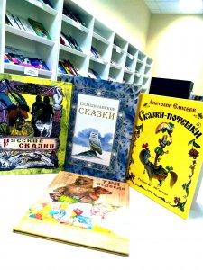 Книга года, детские книги, арт-книга