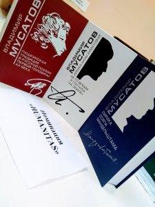Книга года, литературная премия, Humanitas, Пушкин, Ахматова, Мандельштам