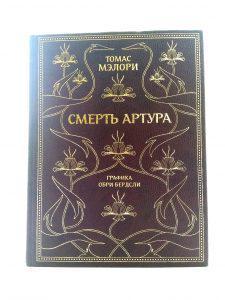 Книга года, конкурс, литературная премия, Искусство книгопечатания