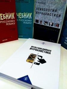 Книга года, Учебник XXI века
