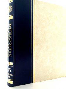 Книга года, конкурс, литературная премия