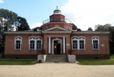 Дом-музей А. К. Толстого в имении Красный Рог