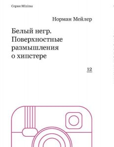 book_spec_pic_7292_iconbb
