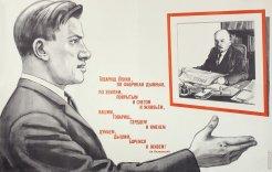 Жуков Николай Николаевич - Здравствуйте! (1954)