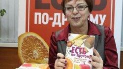 Татьяна Батенева Есть по-другому