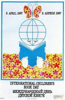 международный день детской книги 1987