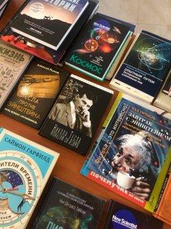 Музей Мирового океана открывает библиотеку