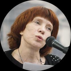 Ирина Ермакова