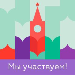 red_square_banner_250x250-2017