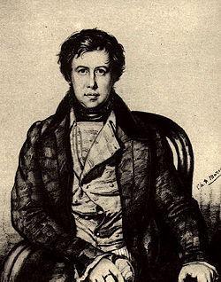 Письмовник. Пушкин — Нащокину