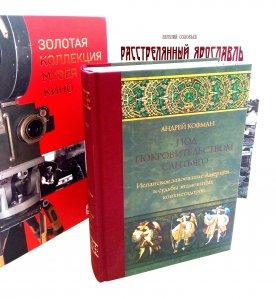Книга года, Humanitas, литературная премия, конкурс