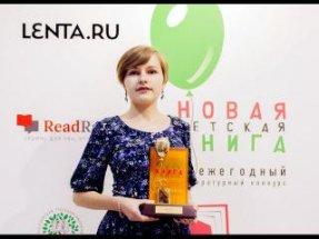 Мила Юрина (автор истории Макабр) о своей победе. luxfilm.ru
