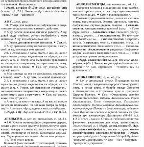 bukva_a