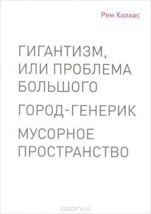 1-13092015