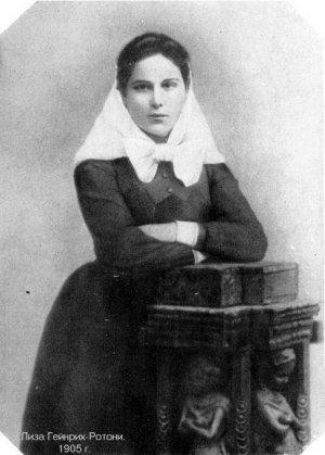 Елизавета Ротони, вторая жена Куприна
